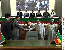 إتفاق الجزائر 2