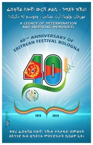 BOLOGNA40-Poster-LOGO-Final-600