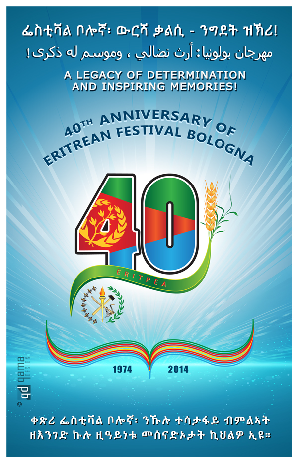 40th Anniversary of Eritrean Festival Bolonha