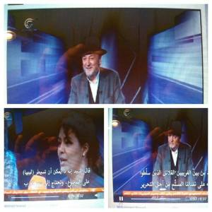 Saba & George Galloway